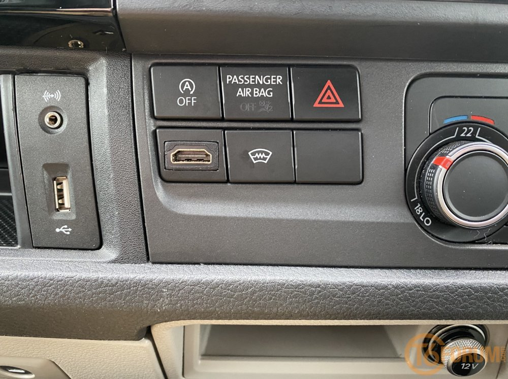 HDMI Dash Socket